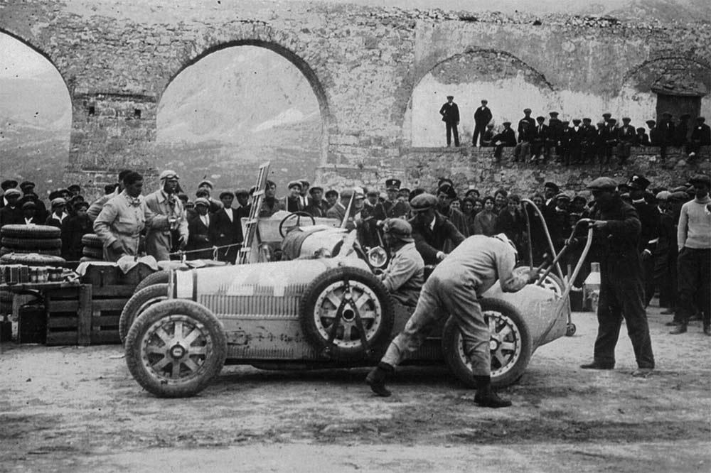 Bugatti Aluminium Räder
